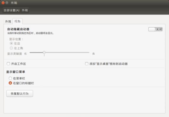 ubuntu-14.04-lts-02windowsmu