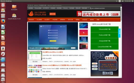 ubuntu 14.10 Brower