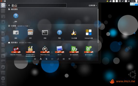 ubuntukylin-1404-05-kingsoft