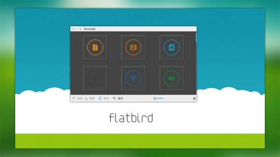 FlatBird03
