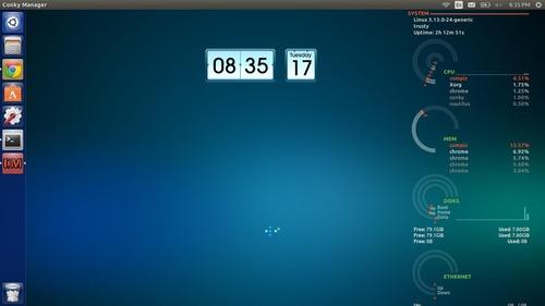 conky-manager-ubuntu2