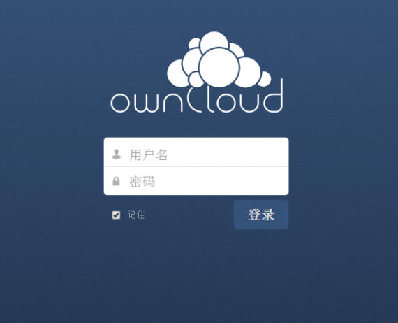 owncload