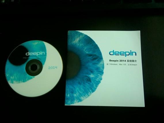 deepin-disk2014