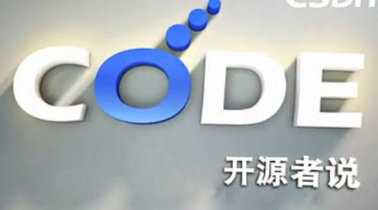 【视频】聊聊台湾开源人年会 COSCUP