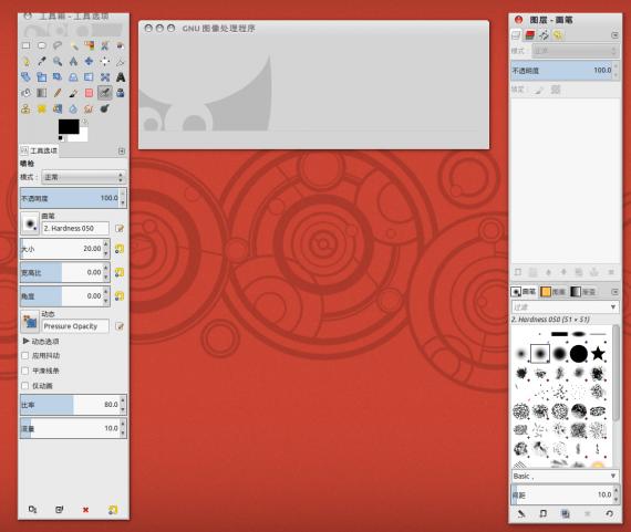GIMP-sin01