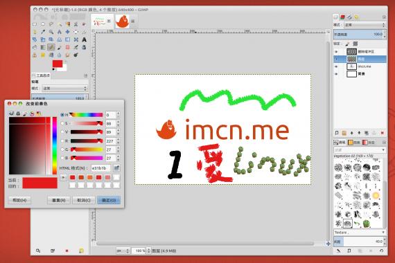GIMP-sin03