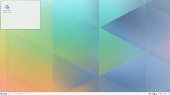 Kubuntu14-10-Plasma-5-02