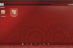 Ubuntu-upgrade01