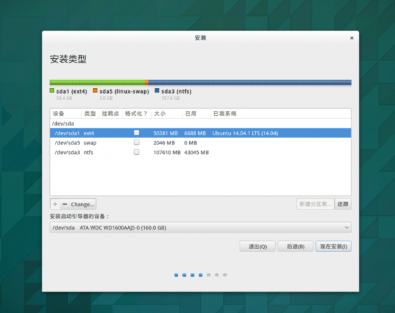 ubuntu-gnome-14.04-install05