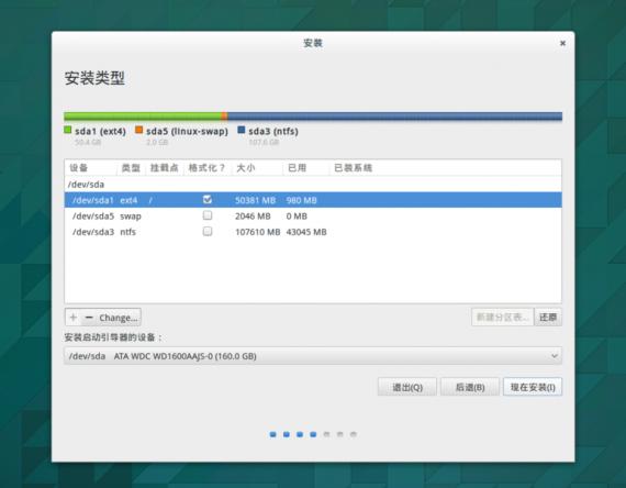 ubuntu-gnome-14.04-install08