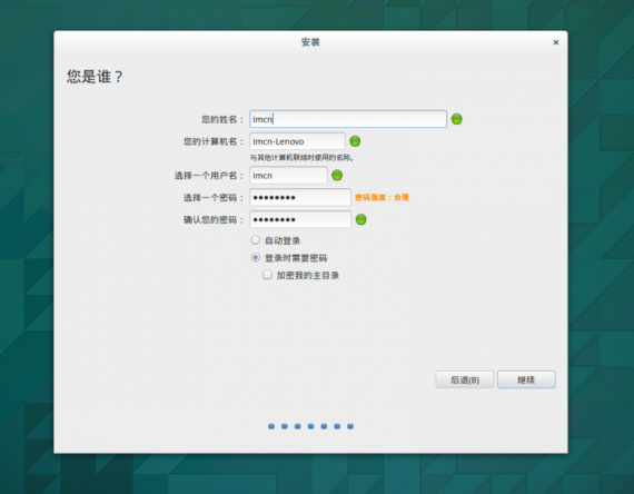 ubuntu-gnome-14.04-install11