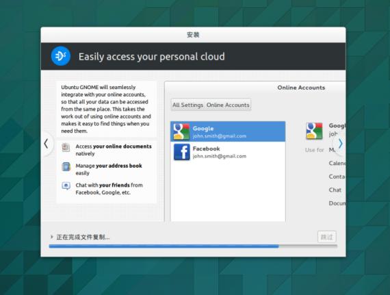 ubuntu-gnome-14.04-install16