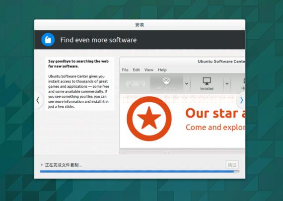 ubuntu-gnome-14.04-install20