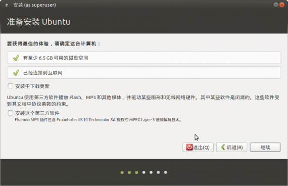 ubuntu mate 14.04 install 02