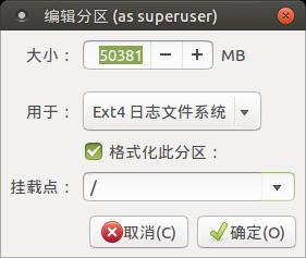 ubuntu mate 14.04 install 08
