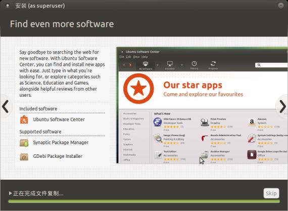 ubuntu mate 14.04 install 15