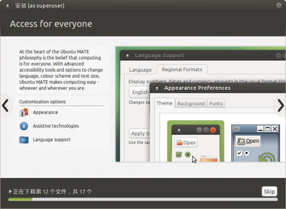 ubuntu mate 14.04 install 20