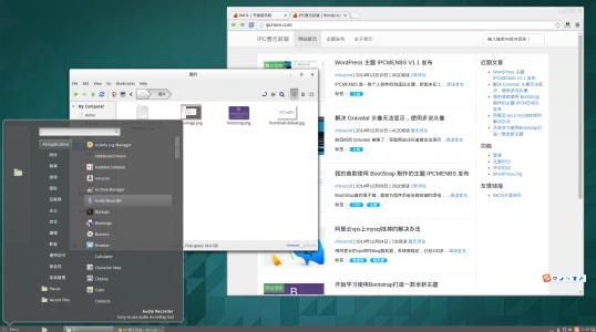 Ubuntu 14.04 如何安装 Cinnamon 2.4