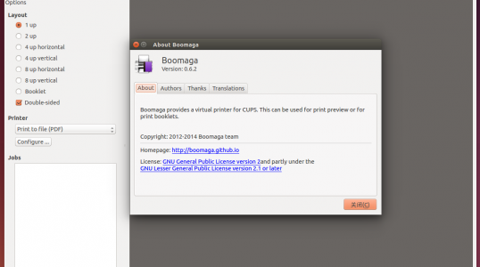 Ubuntu 14.10/14.04/12.04 用户安装虚拟打印软件 Boomaga