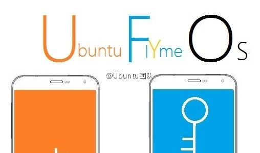 魅蓝 NOTE 或有 Ubuntu 版