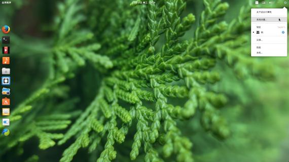 2015-02-11 09:54:01屏幕截图