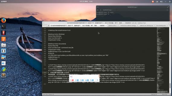 2015-02-12 14:46:43屏幕截图