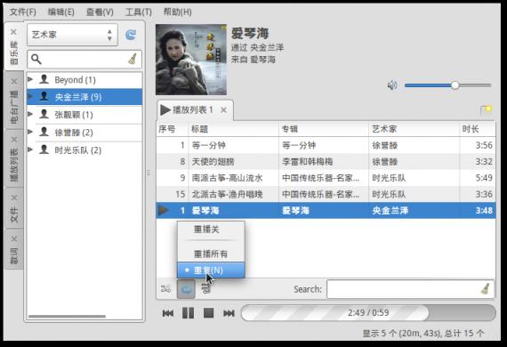 2015-03-12 23:50:24屏幕截图