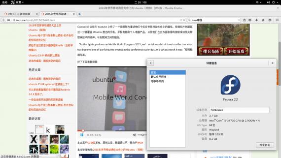 2015-03-17 16-08-19 的屏幕截图