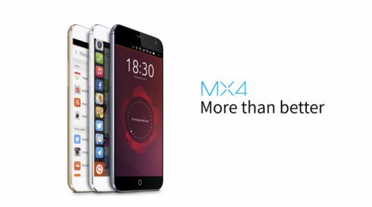 官方信息八核魅族 MX4 Ubuntu 手机