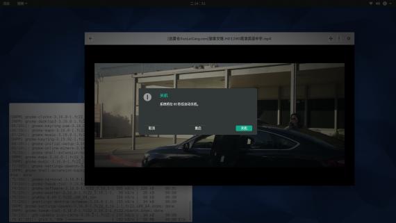 2015-04-21 14-51-26 的屏幕截图