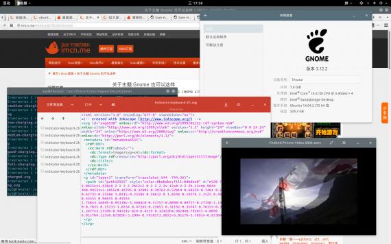 2015-04-22 17:38:59 的屏幕截图