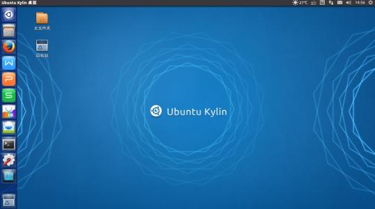 优麒麟(Ubuntu Kylin)15.04 正式版发布