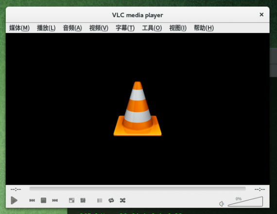 vlcplayer