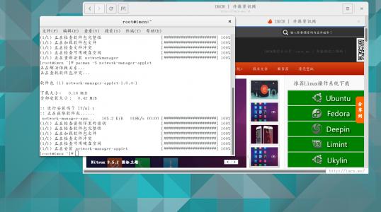 Arch Linux 2015.08.01 安装心得