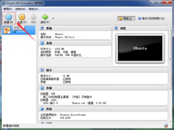 vm-Ubuntu01