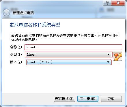vm-Ubuntu02