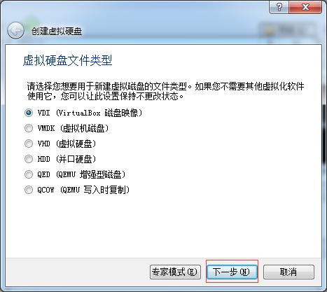 vm-Ubuntu05
