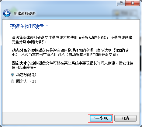 vm-Ubuntu06