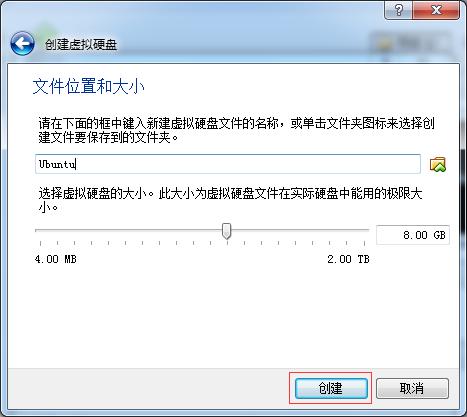 vm-Ubuntu07