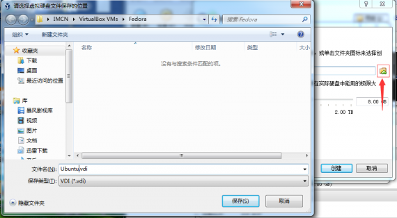 vm-Ubuntu08