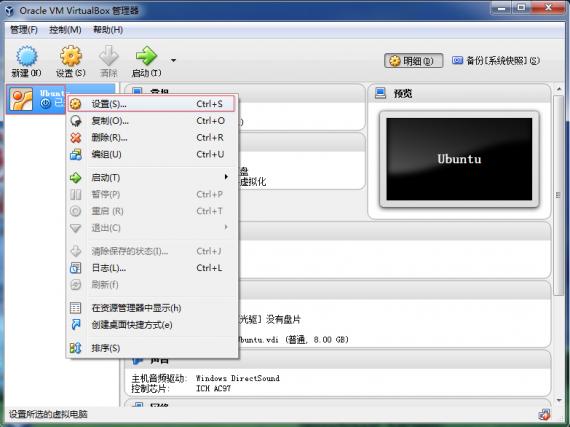 vm-Ubuntu09