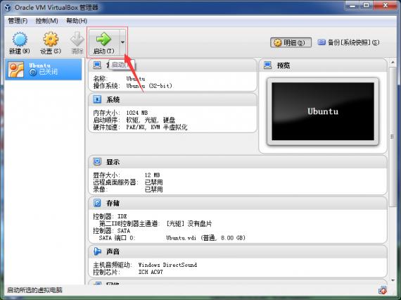 vm-Ubuntu11