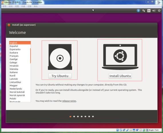 vm-Ubuntu14