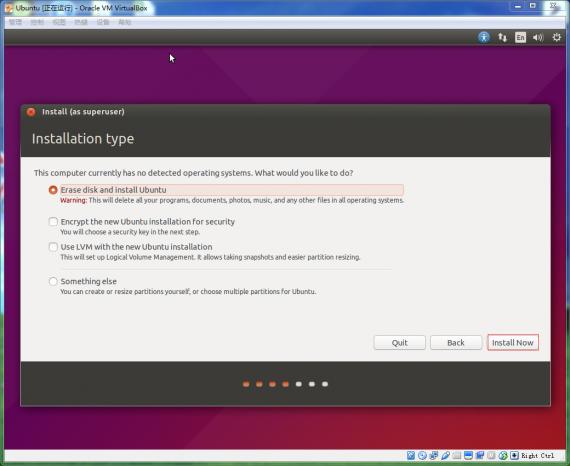 vm-Ubuntu16