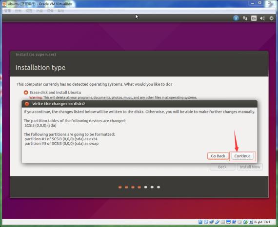 vm-Ubuntu17
