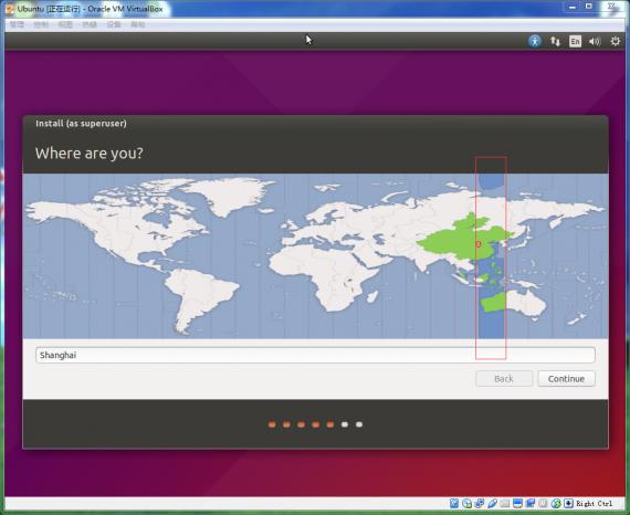 vm-Ubuntu18