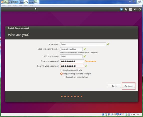 vm-Ubuntu20