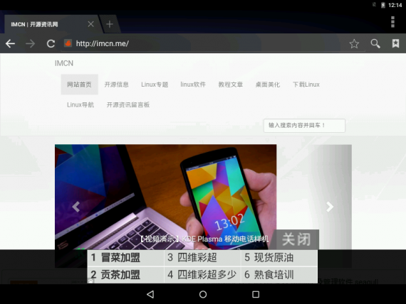 Android X86 5-9