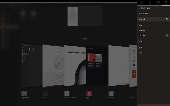 screenshot20151014_183608932