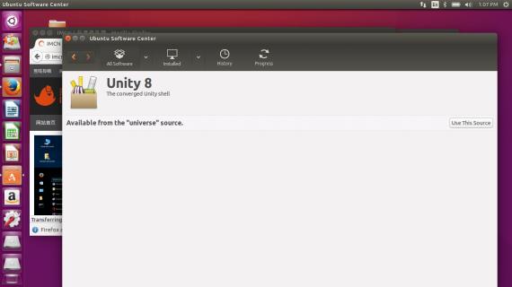 ubuntu 15.10 desktop-unity8